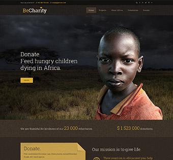 splash_home_charity