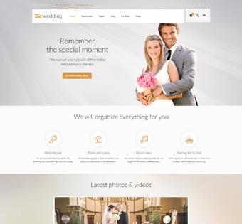 splash_home_wedding